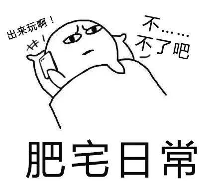 大量日本男生不愿出门,却把小姐姐租到家里来……