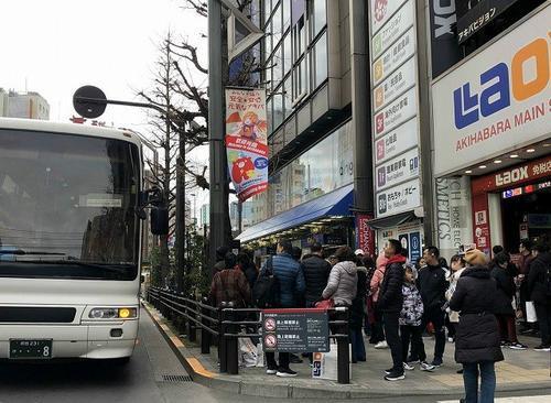 日本《中文导报》:中国游客春节赴日热衷深度游