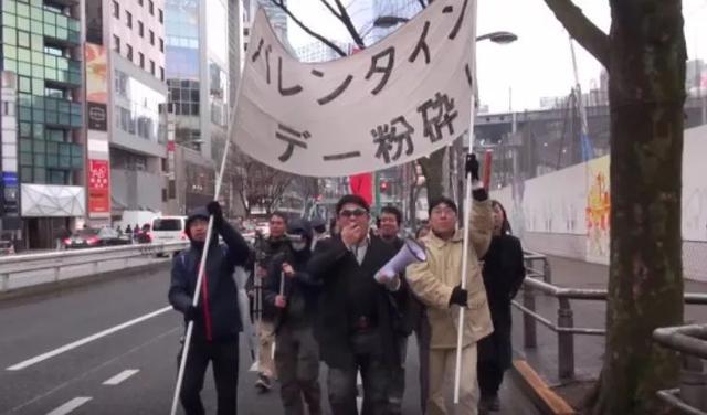 东京举行反浪漫资本主义游行,日本又在情人节搞事情