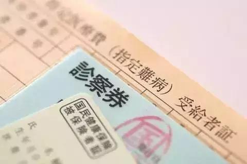 日本收紧外国人医保 抚养家属须在日居住