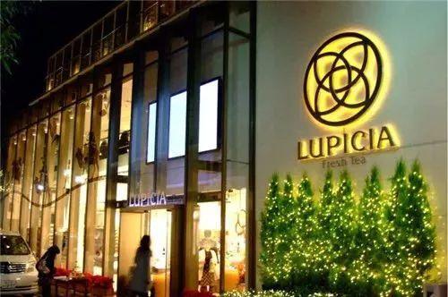看日本茶品牌「Lupicia」是如何把产品做到极致的?