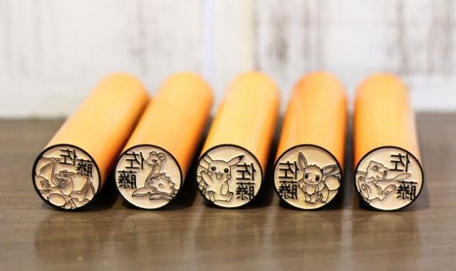 金融改革在日本推行,人手一个的印章终于要被淘汰了