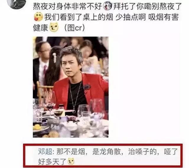 """丢脸!日媒报道中国山寨版""""龙之散"""",还有好多款山寨出高度! ..."""