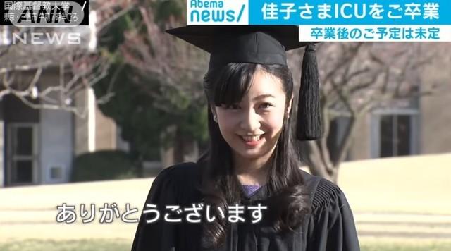 日本最美公主大学毕业 大谈理想对象(图)
