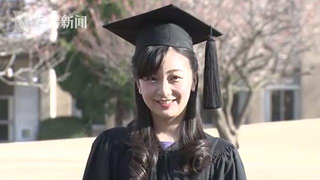 """日本""""最美公主""""大学毕业:希望别太迟结婚(图)"""