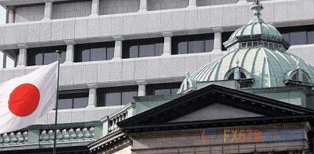 日本或推迟上调消费税,退出宽松仍遥遥无期,莫被日元反弹蒙蔽双眼