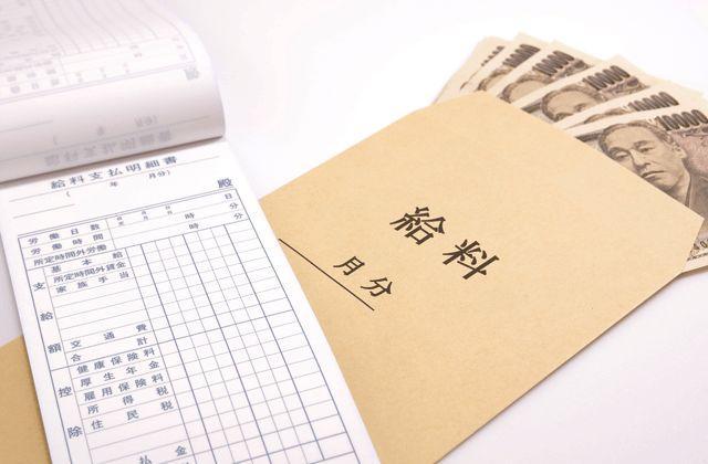 日本最赚钱的10种职业 ,网友:我也想改行