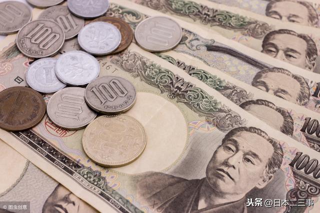 """日本人为何执着于""""现金支付""""?日本政府都着急了!"""