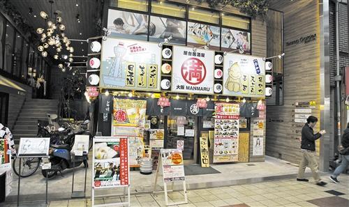 """日本推罕见""""10连休"""",超六成人竟选择这样度过假期"""