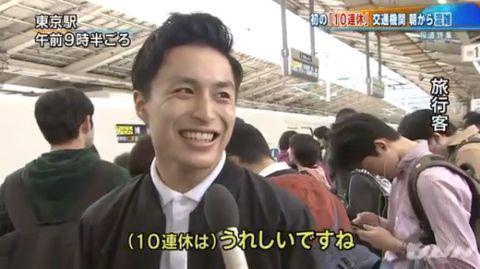 十连休的日本人最爱来中国!