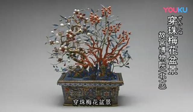 日本NHK纪录片《故宫》,日本人对故宫博物院的敬畏之心