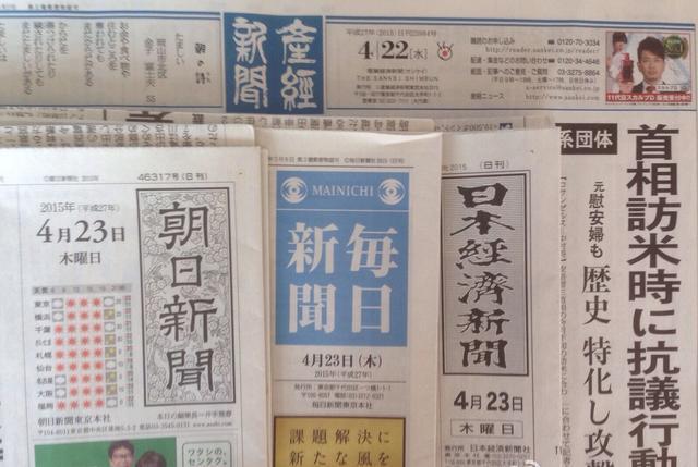"""中国记者""""卧底""""外媒—看日本如何报道中国"""