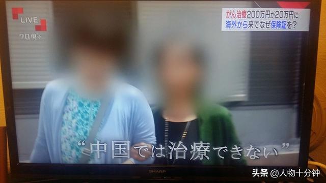 """去日本""""蹭医院""""蹭出一条产业链,精明的中国人,让日本无计可施"""
