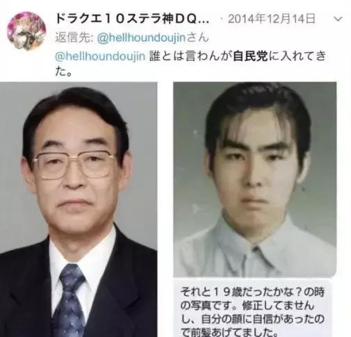 """日本76岁原政府高官手刃44岁儿子,害怕他成为第二个""""岩崎隆一"""""""
