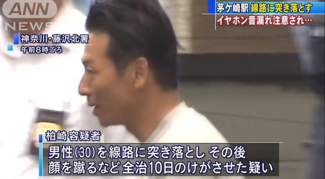 在日本听歌会挨揍?日本男听歌耳机漏音,遭乘客暴打跌入铁轨