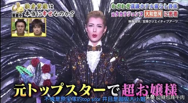 围观日本宝塚单身贵族纸醉金迷的奢华生活,嫉妒使我酸得面目扭曲 ...