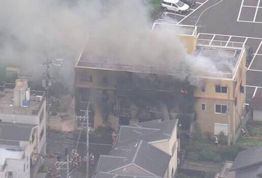 日本京都纵火案嫌犯身份确定 因严重烧伤仍在昏迷