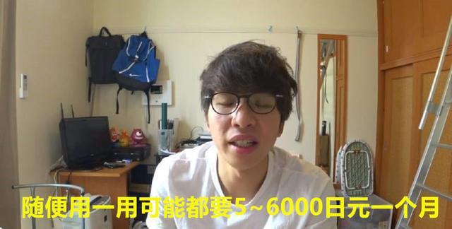 日本留学:50%的留学生不知道,这样办卡省一半通信费