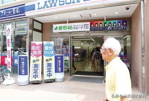 日本移民:在便利店工作的外国员工可获得最长五年的劳务在留资格