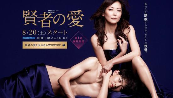 日本53岁女星当情人 为养男人不惜卖2000万豪宅