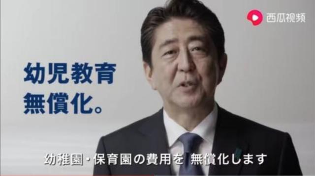 触目惊心!解读日本幼儿园免费政策背后的焦虑和无奈