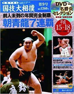 这个日本万人敬仰的小哥 要成蒙古国总统了?(图)
