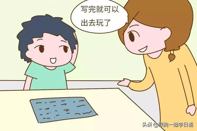 24岁日本小哥IQ188史上最高!5亿人中才有1位,现在竟是无业青年