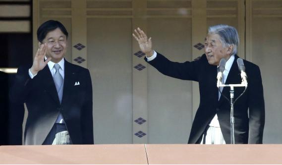 首次!日本新天皇下周即位 将恩赦55万人