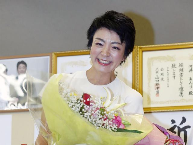 日本又一大臣被迫辞职 因妻子给员工多发工资