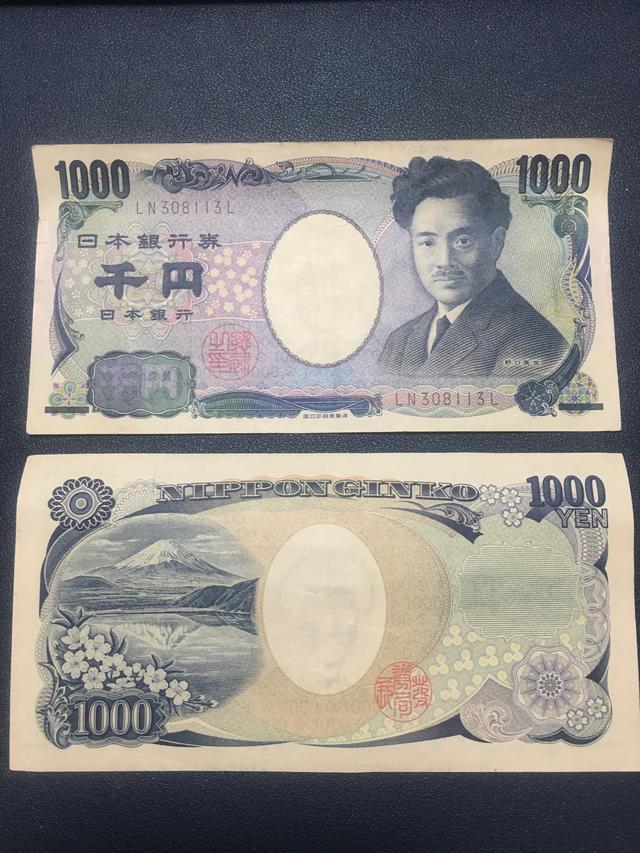 从钱币看国家缩影,2024年新版日元正式发行
