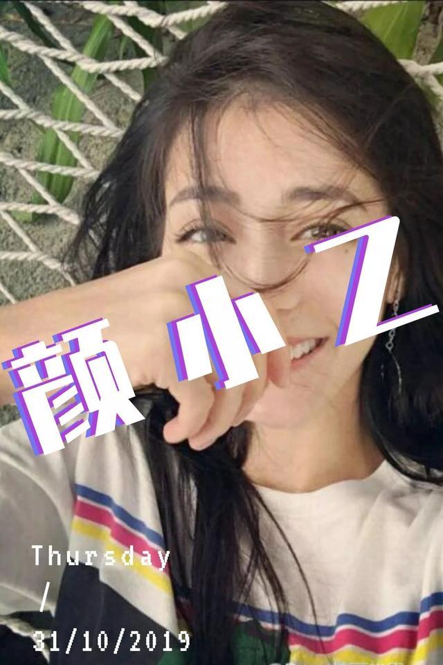 日本第一牛郎:27岁、出身名校、一夜狂赚3000万,割迷妹如割韭菜