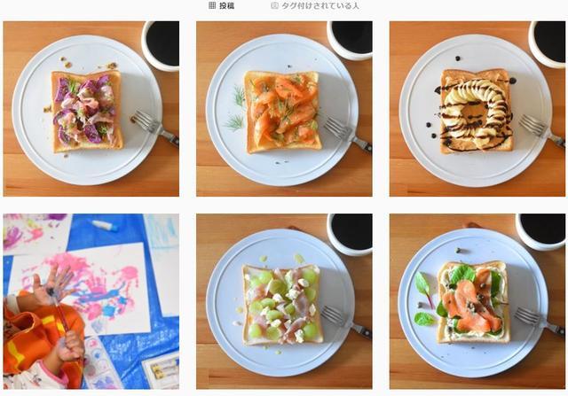 日本小姐姐做早餐吸引50万人,火到中国出书!连她用的盘子都断货了…