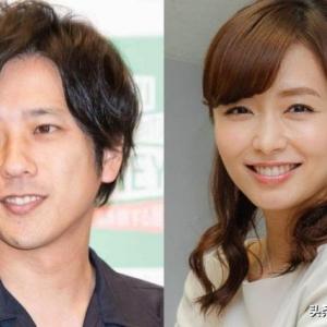 二宫和也宣布与原地方女主播伊藤綾子结婚