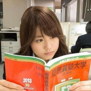 在日本开了两年私塾,她见到了数千名迷茫的中国留学生