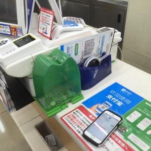 用户数量超1亿!日本最大的IT服务平台即将诞生