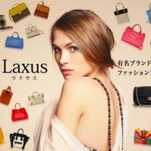 当奢侈包成了日本富婆的累赘?她们创立了租包产业链!月赚870万 ...