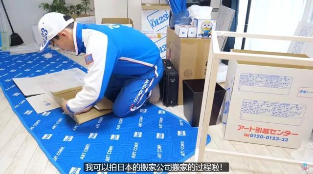 日本搬家公司收费4900元还被夸上天?网友拍下了全过程,是真厉害 ...