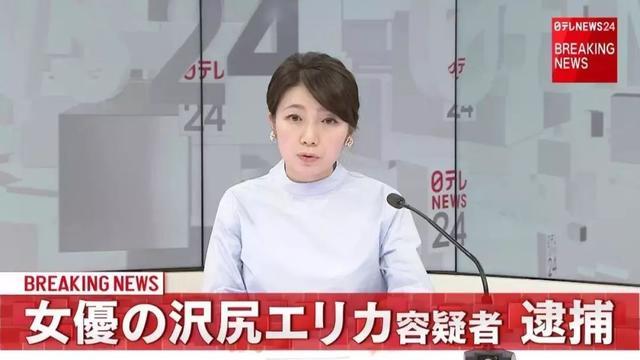 曾经《一公升眼泪》日本女主被捕!一手好牌却打得稀巴烂