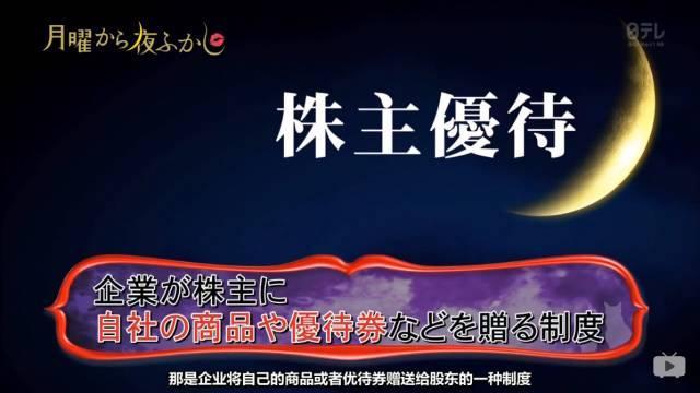 这位大叔红遍日本:有钱人的生活就是这样 平凡、朴实且枯燥 ...