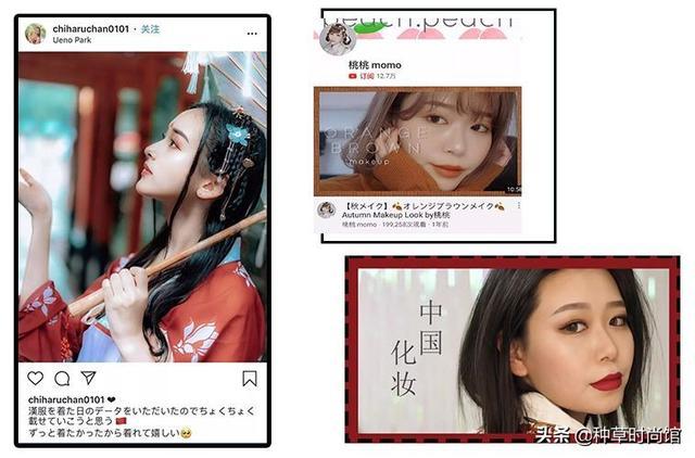 「中国妆」在日本爆红!最会化妆的樱花妹子居然追起了中国风