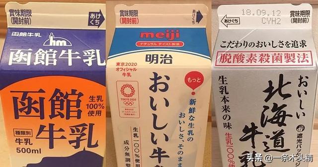 """关于日本牛奶的冷知识,牛奶盒上的""""小心机"""""""