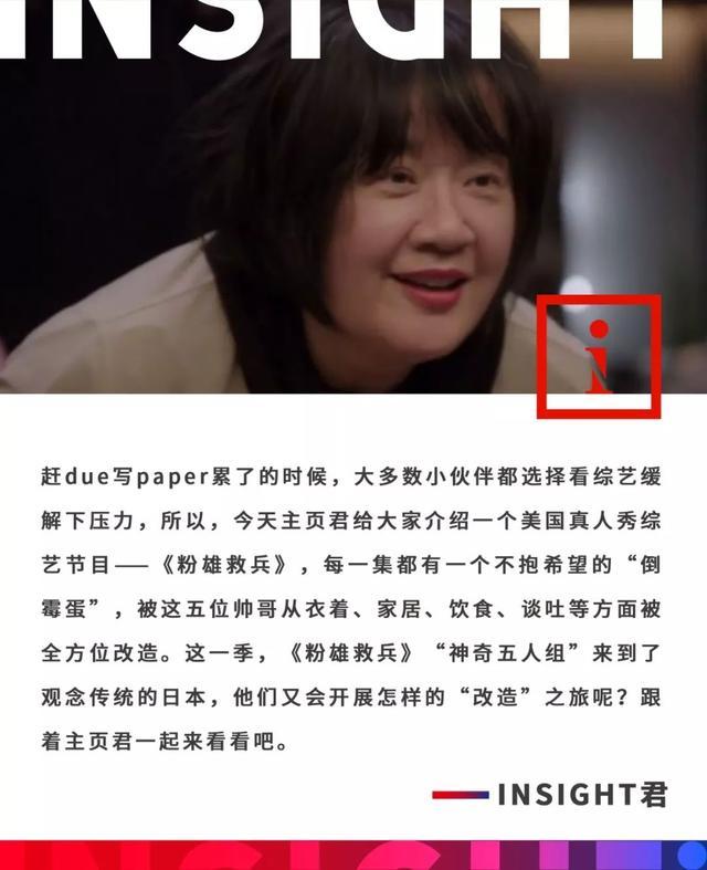 """日本57岁素人被改造七天后,犹如""""换头""""?1700万观众看完泪奔.... ..."""