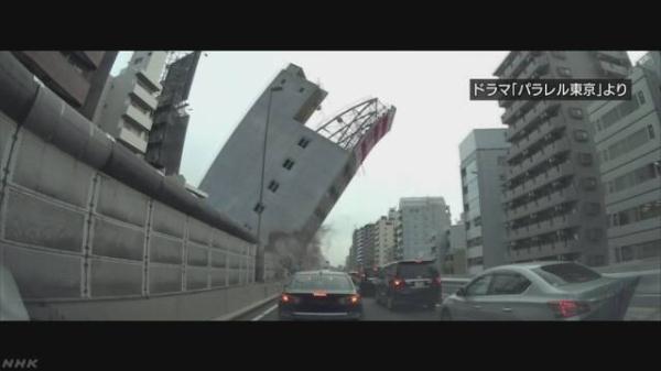 NHK拍东京地震模拟剧 开播后关东五连震 民众开始担心了
