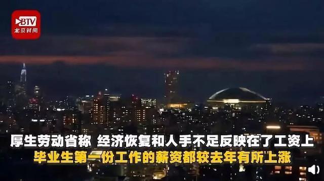 日本经济复苏但人手不足,2019日本应届毕业生又双叒涨工资了 ...