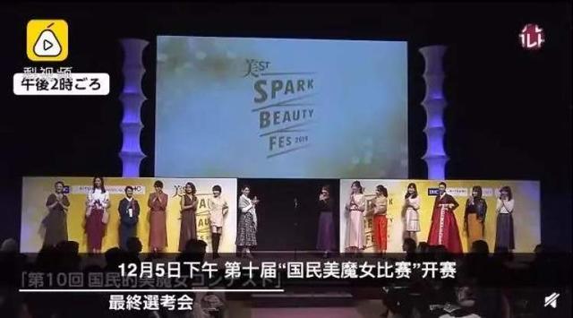 日本选美大赛,52岁美女夺冠!网友惊:这外貌太厉害