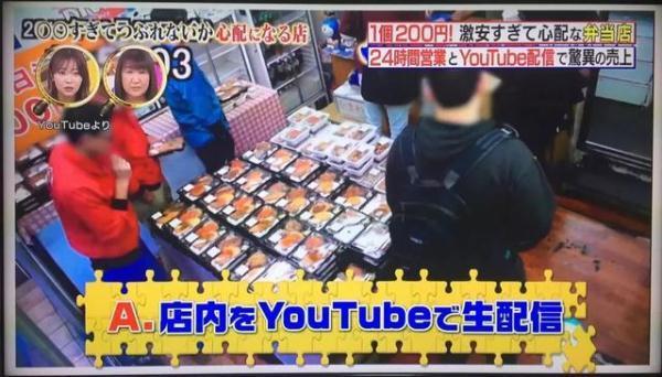 这个方法,让日本无人便当店盗窃率为0%