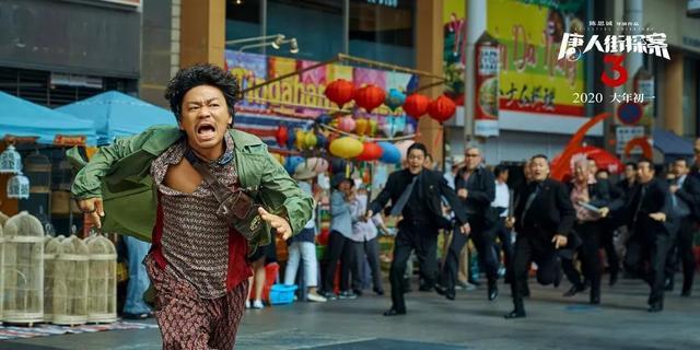 视角 |《唐人街探案3》原班人马杀向日本,居然跑到涩谷撒钱?