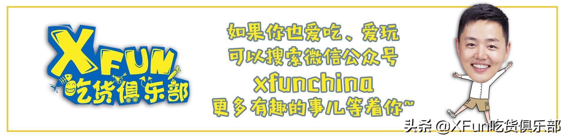 日本首家米其林拉面店!你要试试吗?