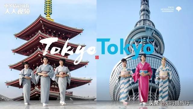 迎接奥运会,东京新版宣传片,完美诠释历史与时尚交融的城市风格