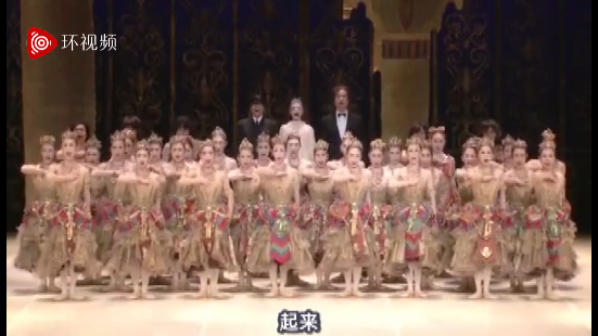 """日本著名芭蕾舞团唱响了""""起来不愿做奴隶的人们"""""""